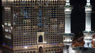 أفضل وأرخص 20 فندق في مكة