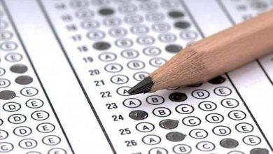 Photo of قياس يكشف موعد إعلان نتائج الاختبار التحصيلي