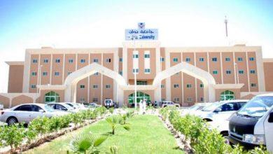 Photo of الابتعاث الداخلي أو المنحة الداخلية للجامعات والكليات الأهلية للطلبة