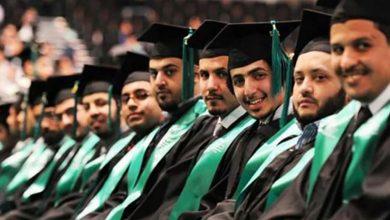 Photo of قائمة برامج الابتعاث الخارجي المتاحة للطلاب السعوديين من الجنسين