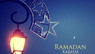 Photo of عبارات تهنئة مترجمة وقصيرة بشهر رمضان باللغة الانجليزية