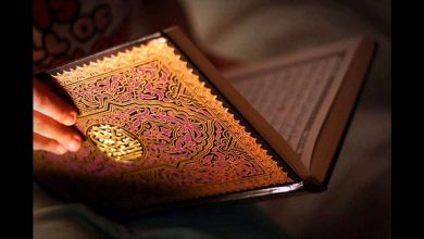 تفسير حلم قراءة القرآن