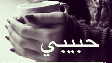 Photo of صباح الشجر و لون الزهر , صباح الخير يا أغلى البشر