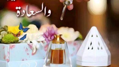 Photo of أحلى 50 رسالة مساء الخير كلمات نرسلها لأغلى الأحبة في المساء