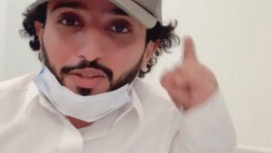 Photo of فيديو المشهور الربع يستقبل مولوده الجديد بعد سنوات من الانتظار