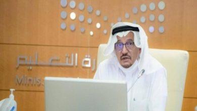 "Photo of "" آل الشيخ "" تغييرات في منظومة التعليم بعد كورونا مقارنة بالتعليم سابقاً"