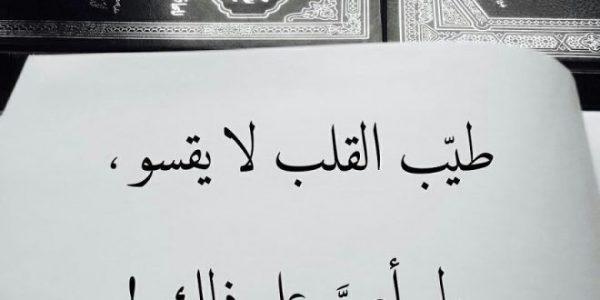 رسائل عتاب ولوم مجلة رجيم