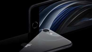 Photo of مواصفات وأسعار جوال iPhone SE 2020 الجديد