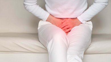 التهاب المهبل