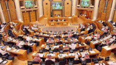 """Photo of موافقة """" الشورى """" على إجراءات المرحلة الانتقالية الخاصة بتطبيق نظام الجامعات"""