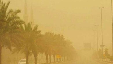 Photo of طقس الأربعاء: أمطار رعدية وسيول محتملة على 4 مناطق في السعودية
