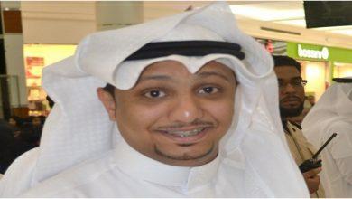"""Photo of الفيديو الذي أتهم بأنه """"ازدراء الصلاة"""" للسنابي """"إبراهيم المعيدي"""" الذي كان سبب في قبض الشرطة عليه"""