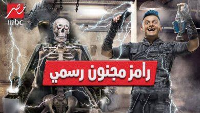 Photo of فيديو المشادة بين نقيب الإعلاميين ومحامي رامز جلال على الهواء مباشرة