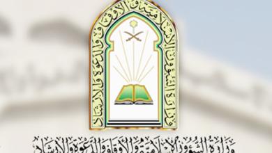 Photo of الشؤون الإسلامية تبين قرار رفع إيقاف صلاة الجمعة والجماعة