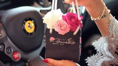 Image about eid in flower by Metiml on We Heart It
