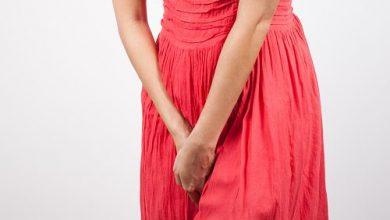 العلاجات المنزلية لمكافحة التبول المتكرر