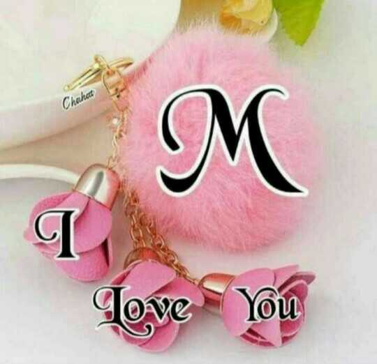 حرف M مع كلام حب مجلة رجيم
