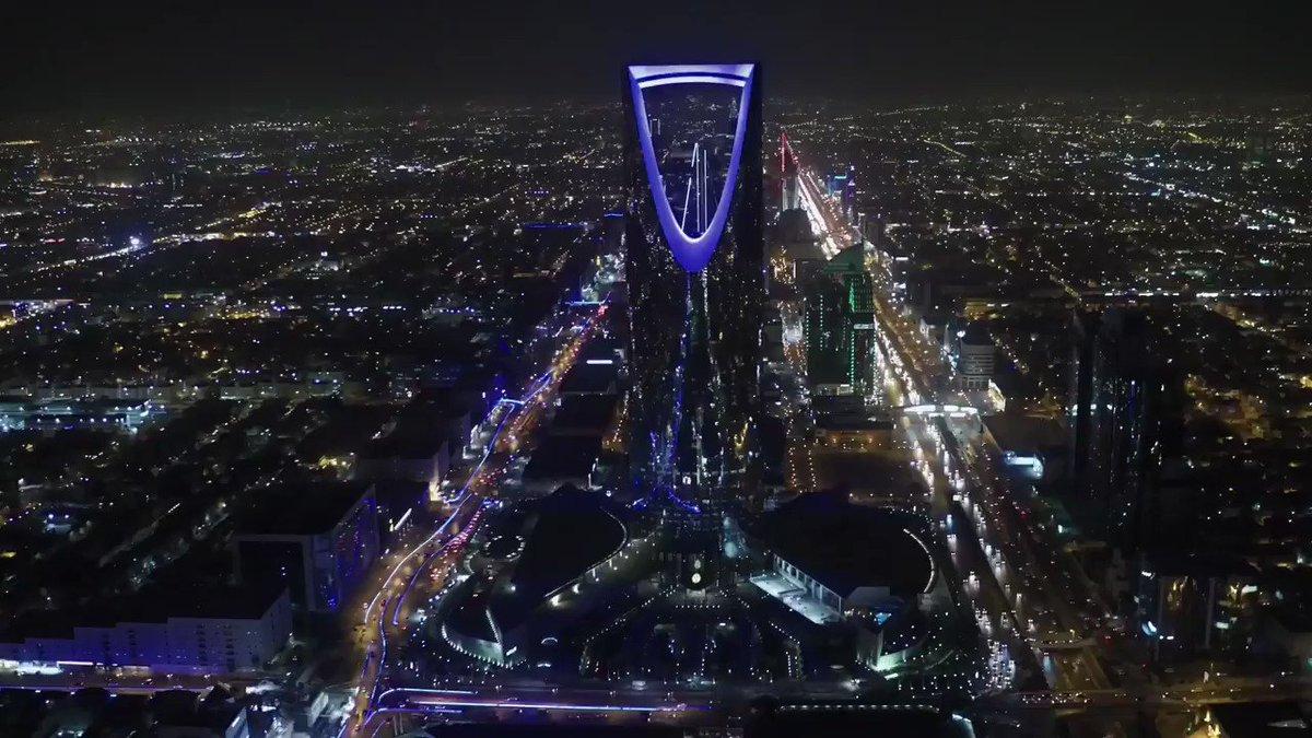 عدد سكان الرياض 2020