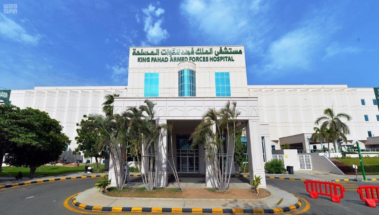 طريقة التسجيل في بوابه المريض الالكترونيه المستشفى العسكري مجلة رجيم