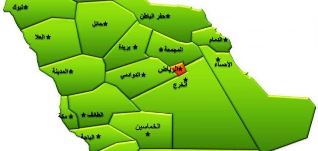أكبر محافظات السعودية بالترتيب المساحة مجلة رجيم