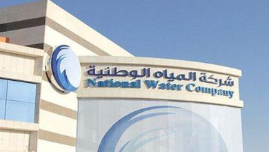 كيفية حساب فاتورة المياه