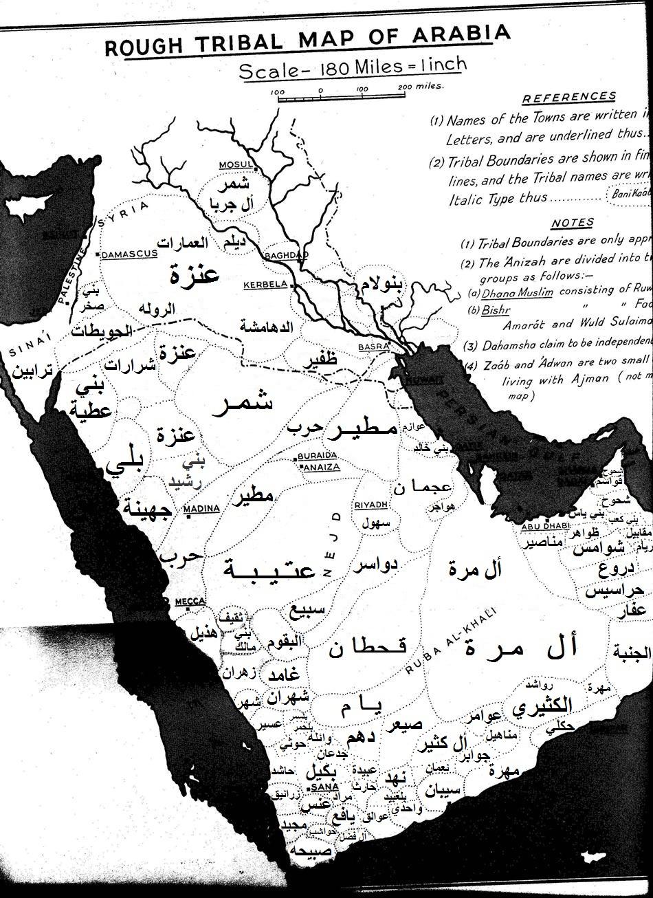 القبائل العدنانية في السعودية