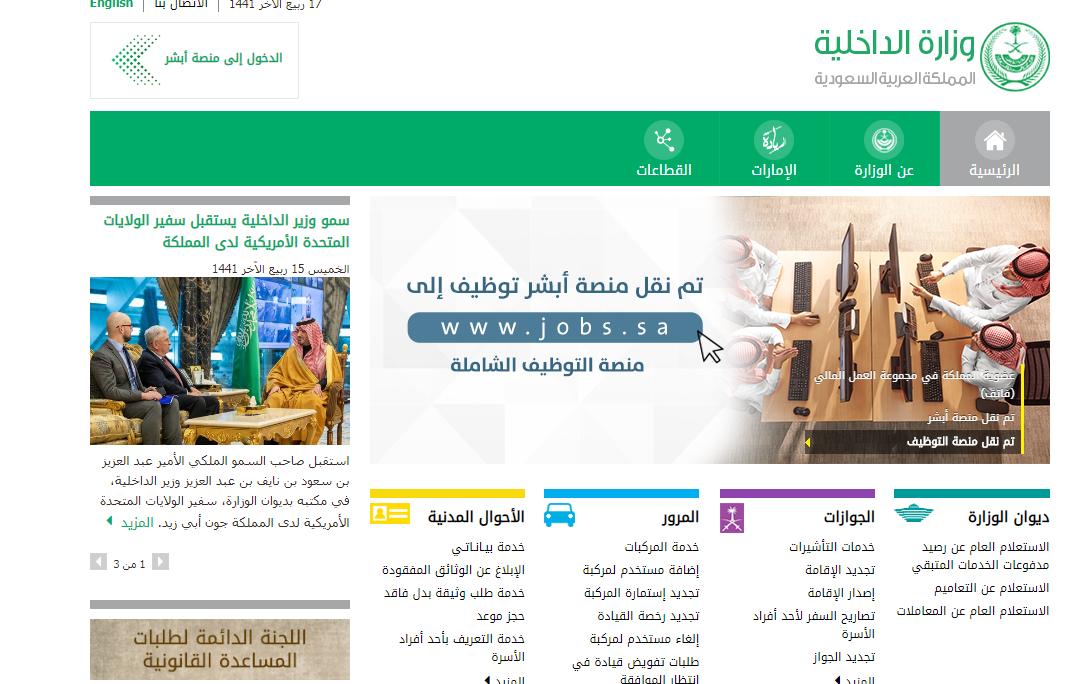 الخادم دين موصل طريقة حجز موعد رخصة قيادة للنساء Comertinsaat Com
