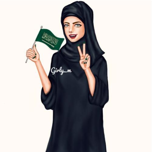 صور بنات اليوم الوطني السعودي 1442 مجلة رجيم