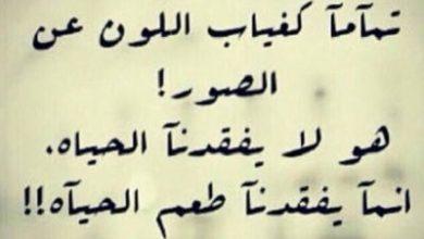 صور اللهم ارحم خالي