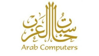 رابط حجز مواعيد في شركة حاسبات العرب السعودية