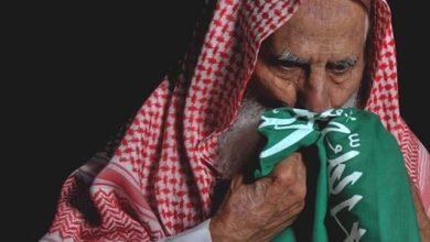 مدة موعد إجازة اليوم الوطني السعودي لعام 1442 - 2020