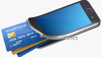 محفظة البنك الأهلي الإلكترونية