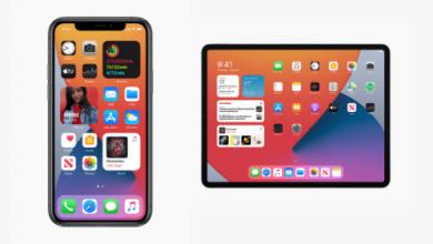 تنزيل تحديث ايفون 14 .. رابط تحديث iOS 14