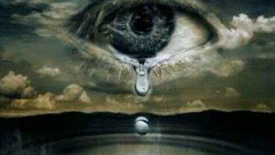تفسير حلم بكاء الميت في المنام