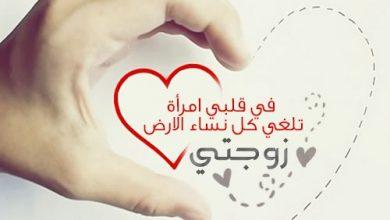 حكم وأمثال عن الحب