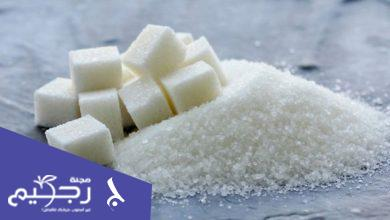 تفسير حلم السكر في المنام