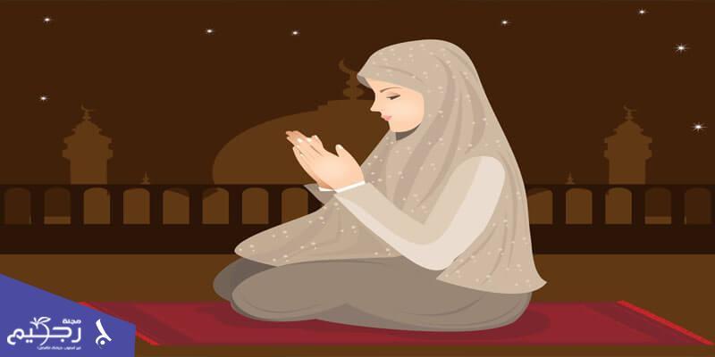 حدود العورة في الصلاة