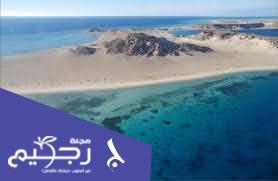 وجهات السياحة الشتوية في السعودية