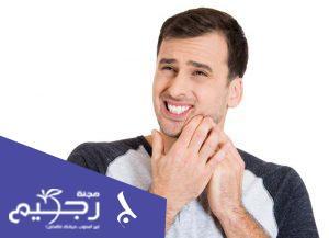 علاج خراج الاسنان
