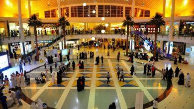 قائمة بأهم مراكز تسوق بالسعودية تحديدًا بالرياض