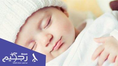 كيفية تسجيل مولود جديد