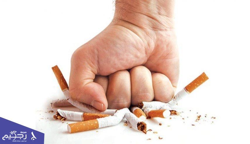 بحث علمي عن التدخين واضراره