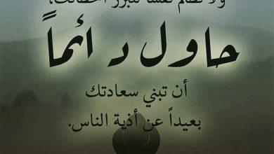 عبارات واتس اب حكم ومواعظ واحدث حالات الواتساب المميزة