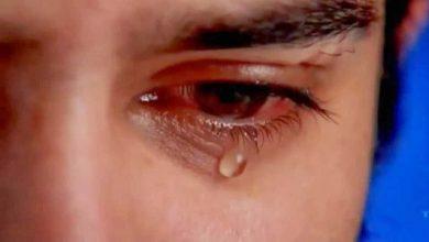 حلم البكاء في المنام