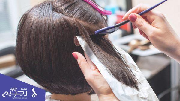 تعليمات قبل البدء في صبغ الشعر