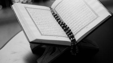 عبارات دينية