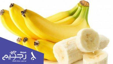 كم سعرة حرارية في الموز