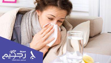 طرق العلاج المنزلي لمواجهة نزلات البرد والأنفلونزا