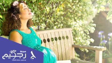 علامات نقص فيتامين ب عند المرأة الحامل