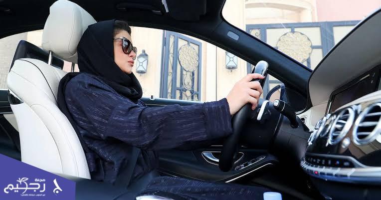 أبرز 5 انواع سيارات تفضلهن السعوديات لعام 2020
